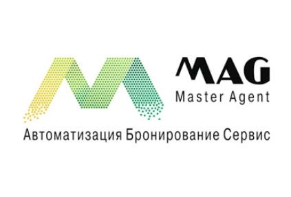 Будущие нововведения в системе MAG.Travel