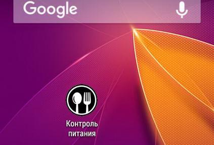 Эделинк разработал Android-версию приложения Контроль питания