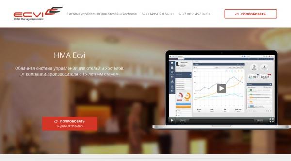 Шапка старого сайта Ecvi.ru