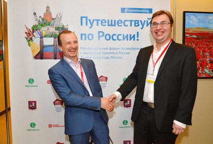 Опубликован проект программы 2-го международного Форума по внутреннему и въездному туризму «Путешествуй по России!»