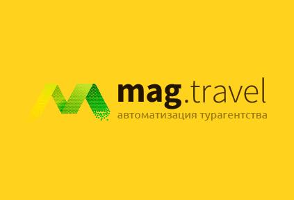 Нововведения в системе MAG.Travel