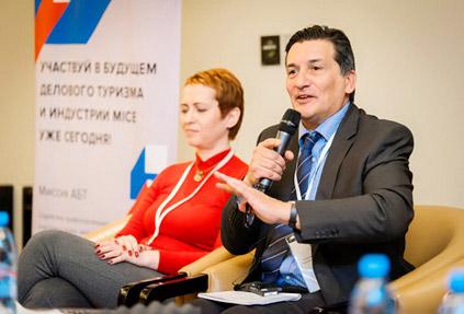 Программа форума ACTE Moscow forum 2017