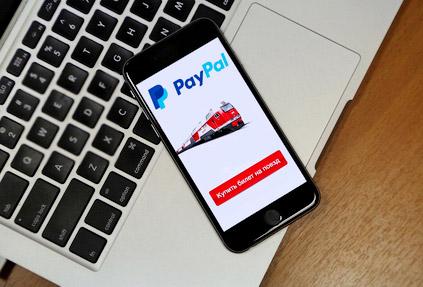 UFS.Travel подключил PayPal