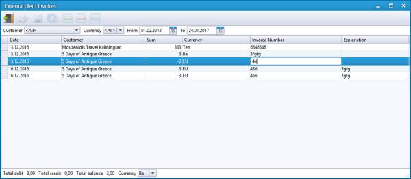 Экран для записи счетов от сторонних партнеров External Client invoices