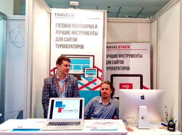 TravelStack: генеральный директор Константин Переверзев, веб-разработчик Алексей Матвеев