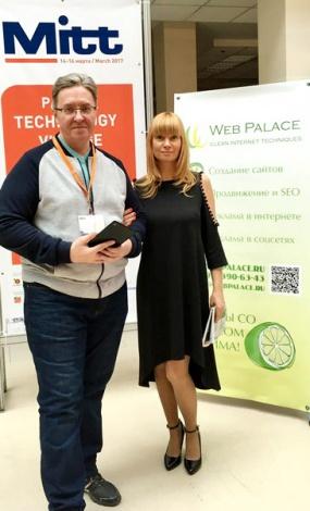 Директор веб-студии Web Palace Евгений Соколов и директор выставки MITT Елизавета Назарьева