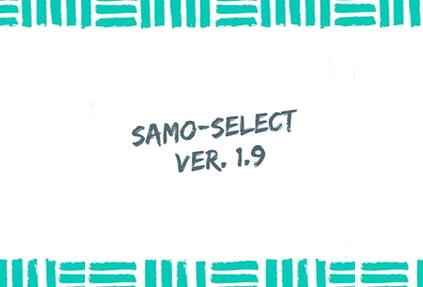 SAMO-select 1.9