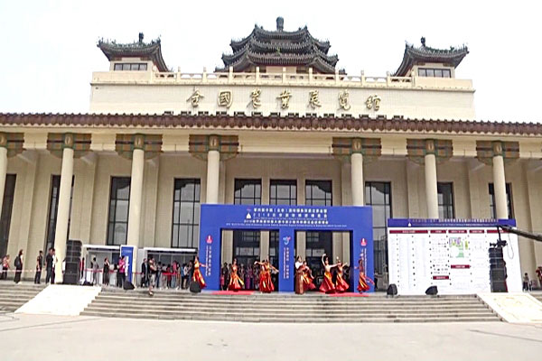 Beijing International Tourism Expo 2016