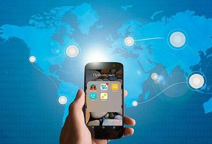 Мобильное приложение для гидов и туроператоров