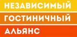 независимый гостиничный альянс логотип