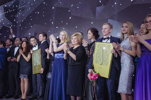 russian hospitality awards 2016