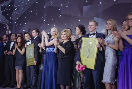 Russian Hospitality Awards 2017