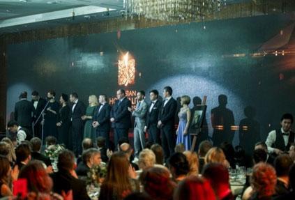Russian Hospitality Awards 2017: новая номинация «GM/Управляющий года»