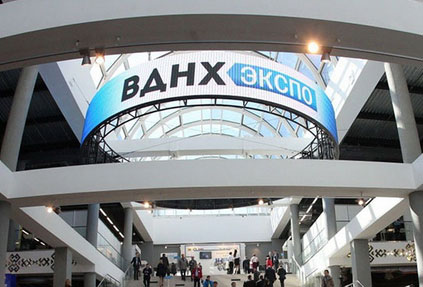 XIII специализированная выставка «Форум гостеприимства и туриндустрии»