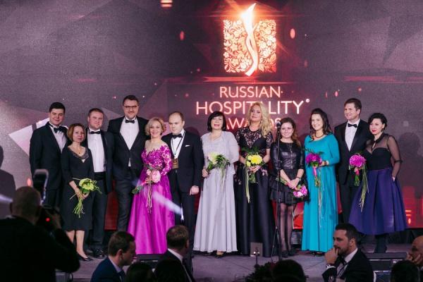 Успейте отправиться в самое увлекательное путешествие этой зимы с Russian Hospitality Awards 2017!