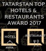tatarstan top hotels & restaurants award 2017 logo