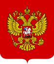 ростуризм логотип