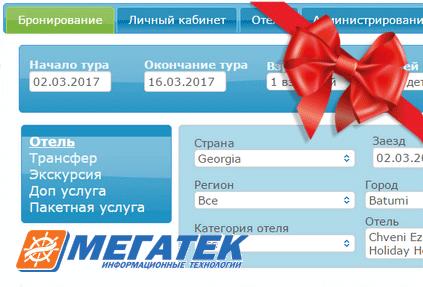Мастер-Interlook 11.17 с подарком!