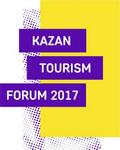 kazan tourism forum 2017