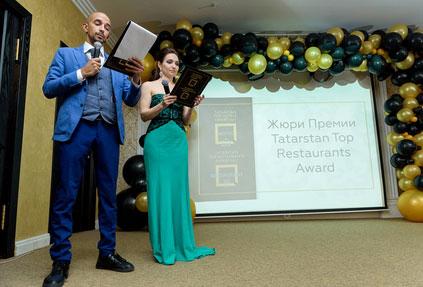 Итоги 2-ой Профессиональной Премии Tatarstan Top Hotels & Restaurants Award 2017