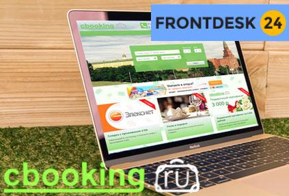 PMS Frontdesk24 интегрировали с системой бронирования отелей Cbooking.ru