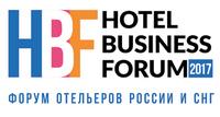 hotel business forum 2017 logo