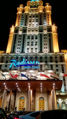 Гостиница Radisson Royal Moscow