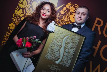 Долгожданные результаты Russian Hospitality Awards 2017!