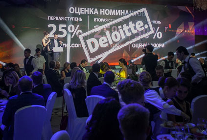 Обзор финалистов Russian Hospitality Awards 2017