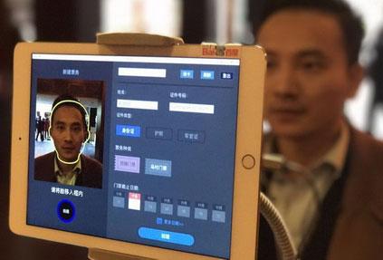 S7 Airlines предложит авиапассажирам персонализированный сервис на основе технологии распознавания лиц