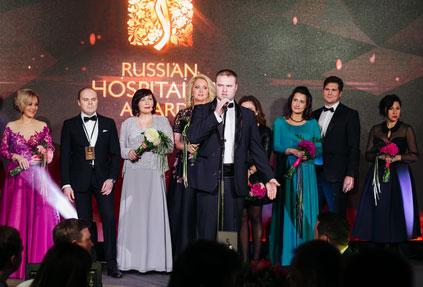 Russian Hospitality Awards 2017 наградит гостиничные объекты