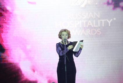 Russian Hospitality Awards назвала лучших представителей сферы гостеприимства за 2017 год