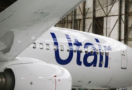 Авиакомпания Utair внедрила решение по продаже дополнительных услуг в системе Amadeus
