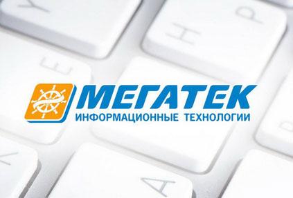 Мегатек готовит к выпуску новую версию ПК Мастер-Тур