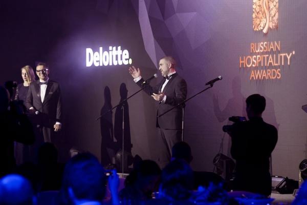 Егор Метелкин (Deloitte)