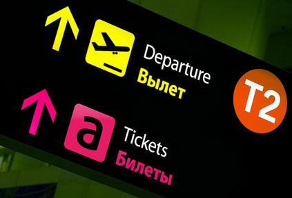 Туристический онлайн-сервис Anywayanyday повышает доступность и выбор путешествий, используя инновации Amadeus