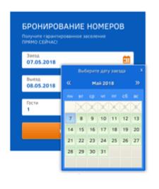 Старый мобильный вид календаря бронирования номеров в модуле бронирования TL: Отель