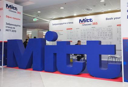 Впечатляющие итоги MITT 2018: 22 777 посетителей из 80 регионов России и 90 стран мира, 4000 делегатов полностью обновлённой деловой программы