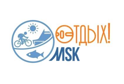 Программа I Международного туристско-транспортного форума «ОТДЫХ! OMSK – 2018»
