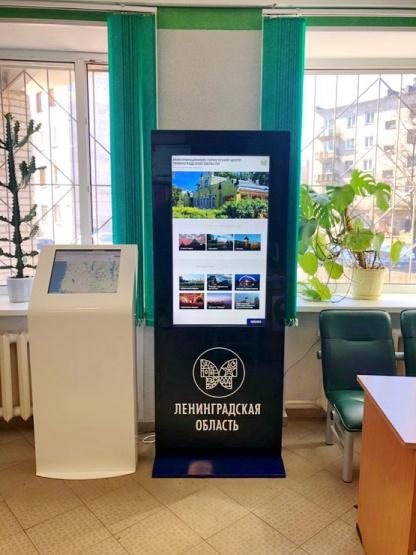 Интерактивный туристический киоск с установленным программным обеспечением от компании Нота Бена