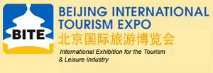 beijing international tourism expo logo