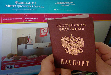 АСУ Эдельвейс интегрировали с программой для передачи информации в ГУ МВД России
