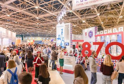 Рекордное количество российских регионов на выставке «ОТДЫХ – 2018»