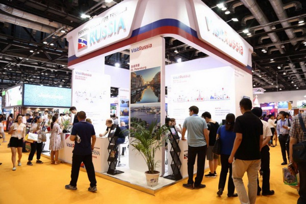 Beijing International Tourism Expo 2017