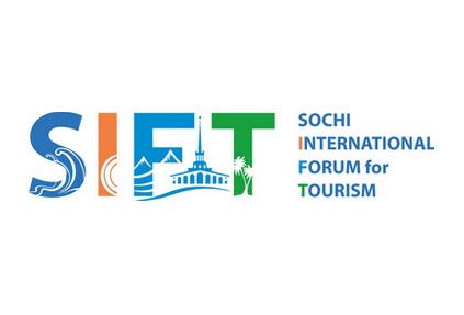 SIFT Международный туристский форум в Сочи