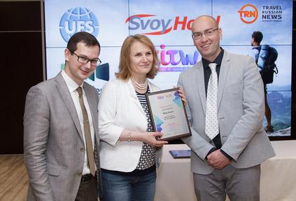 Защита IT-проектов в турбизнесе на звание лучших пройдет 19 октября