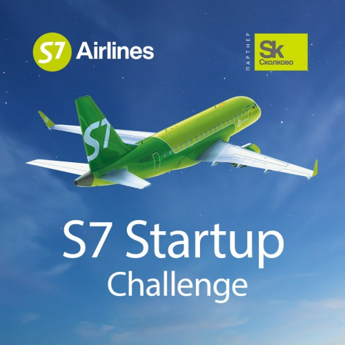 S7 Startup Challenge