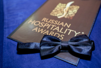 Russian Hospitality Awards 2018: номинация «GM/Управляющий года»