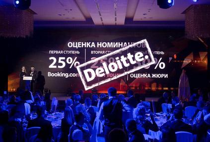 Завершилась заявочная кампания юбилейной премии Russian Hospitality Awards!