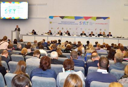 Конгресс в рамках форума SIFT в Сочи – главная деловая площадка по внутреннему и въездному туризму в России